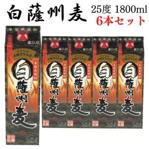 麦焼酎 若松酒造 白薩州麦 25度 紙パック 1800ml 6本 ケース買い (1ケースまで1個口送料)|plat-sake