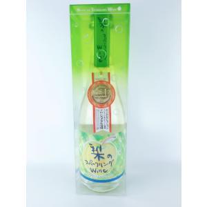 梨のスパークリングワイン  375ml|plat-sake