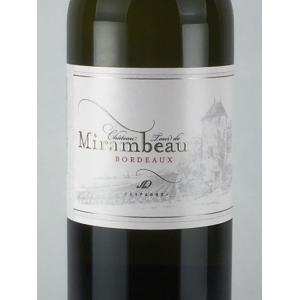 白ワイン シャトー トゥール ド ミランボー レゼルヴ ブラン  ボルドー 白ワイン 750ml plat-sake
