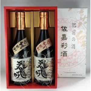 送料無料 烈吼(れっこう) 虎宝勇壮セット  麦焼酎 芋焼酎 ギフトセット|plat-sake