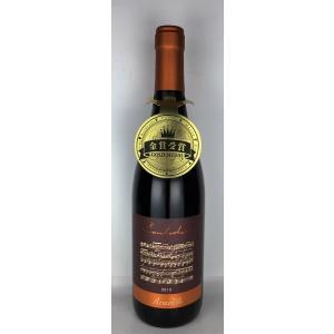 赤ワイン イタリア フェウド アランチョ カントドーロ 750ml シチリア|plat-sake