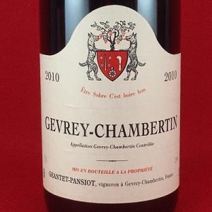 赤ワイン ジャンテ・パンショ ジュヴレ・シャンヴェルタン 2010 ブルゴーニュ 750ml|plat-sake