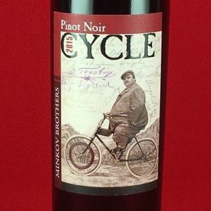 赤ワイン ブルガリア サイクル ピノノワール 750ml ミンコフ・ブラザーズ|plat-sake