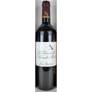 赤ワイン フランスワイン  ラ・ドゥモワゼル・ド・ソシアンドマレ 2013 750ml plat-sake