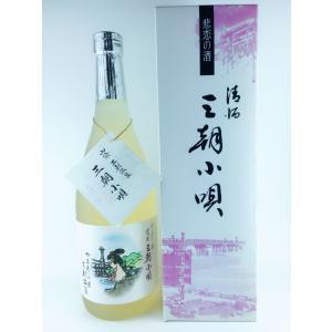 元帥酒造 三朝小唄 原酒 720ml|plat-sake