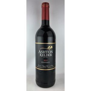 赤ワイン 南アフリカ アシュトンケルダー ピノタージュ 750ml|plat-sake