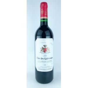 赤ワイン クロ デ ガルヴェス 2000 plat-sake