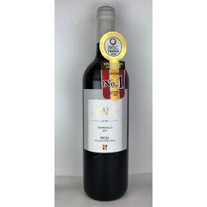 ホワイトデー 赤ワイン スペイン クネ アラーノ テンプラリーニョ 2013 リオハ 赤ワイン|plat-sake