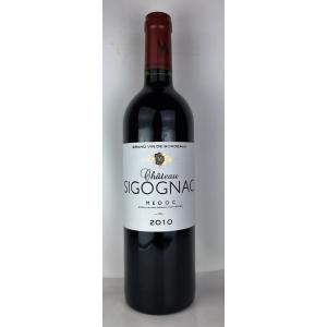 赤ワイン シャトー・シゴニャック 2010年 AOCメドック   赤ワイン  フランス|plat-sake