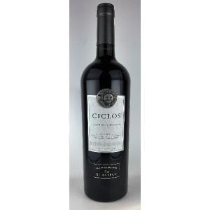 赤ワイン アルゼンチン エル エステコ シクロス カルベネ ソーヴィニヨン 750ml アルゼンチンワイン|plat-sake
