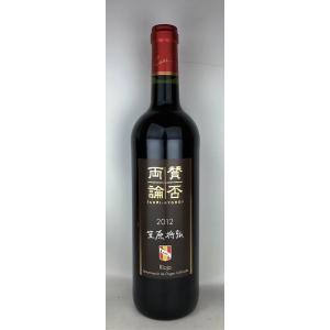 赤ワイン 賛否両論セレクション クネ レッド 2012|plat-sake