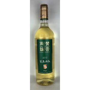 白ワイン 賛否両論セレクション クネ ホワイト 2015|plat-sake