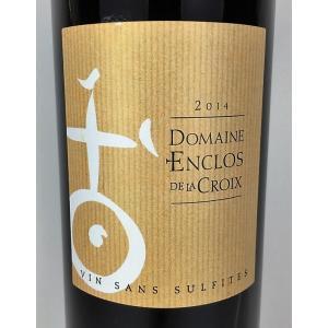 赤ワイン オーガニックワイン ドメーヌ アンクロ ド ラ クロワ 2014  サン スフル 750ml フランスワイン|plat-sake|02