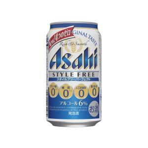 ※包装をご希望の場合は、こちらの商品はアサヒビール包装紙のみの対応となります。   当店では、アサヒ...