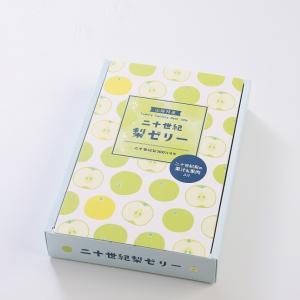鳥取限定 山陰銘菓  二十世紀梨ゼリー  6個入り  鳥取県のお土産|plat-sake