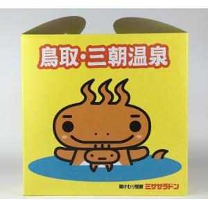 お歳暮 鳥取 三朝温泉 ラドンくん クッキー 10枚入り  鳥取県のお土産|plat-sake