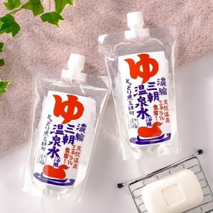 入浴剤 天然 浴用 三朝温泉 濃縮温泉水 500ml 鳥取県 お土産 温泉水 とりそらたかく|plat-sake