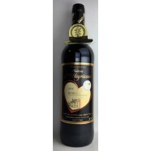 赤ワイン ハートマークのラベル シャトー レリソン 2014 AOCボルドー 750ml|plat-sake