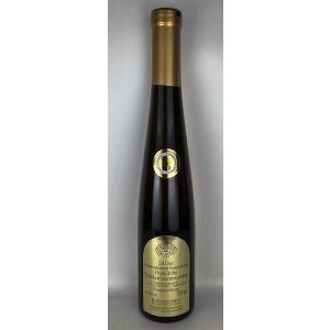 白ワイン ハイマースハイマー ゾンネンベルグ トロッケンベーレンアウスレーゼ 2013 375ml 白ワイン|plat-sake