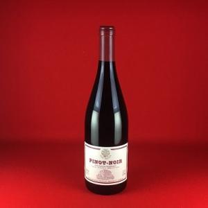 赤ワイン ジョセフ・ドラーテン ピノ・ノワール ナーエ 2016 750ml QbAドイツ|plat-sake