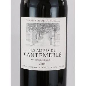 赤ワイン レザレ・ド・カントメルル 2008 750ml 赤ワイン|plat-sake