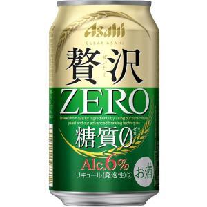 アサヒ 第3ビール クリアアサヒ 贅沢ゼロ 350ml 缶 24本入 新ジャンル 缶ビール 2ケース...