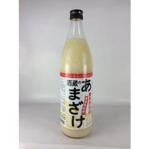 甘酒 ぶんご銘醸 酒蔵のあまざけ 900ml 麹天然仕込 ノンアルコール