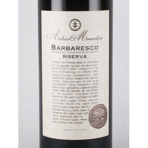 赤ワイン アンティコ・モナステロ バルバレスコ リゼルヴァ 2005 DOCG イタリア 赤ワイン|plat-sake