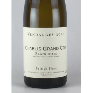 白ワイン パトリック ビウズ シャブリ グランクリュ ブランシュ 2015 白ワイン 750ml|plat-sake