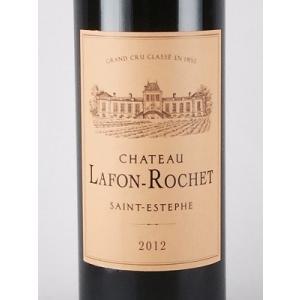 赤ワイン シャトー ラフォン・ロシュ 2012 第4級 サンテステフ 赤ワイン 750ml|plat-sake