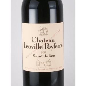 ホワイトデー 赤ワイン シャトー・レオヴィル・ポワフェレ 第2級 サンジュリアン 2011 赤ワイン 750ml plat-sake