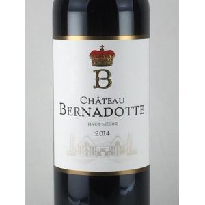 赤ワイン シャトー・ベルナドット 2014 オー・メドック(ピション・ラランド) 赤ワイン 750ml|plat-sake
