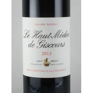赤ワイン ル オー メドック ド ジスクール 2013 オー メドック  赤ワイン 750nl|plat-sake