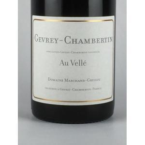 赤ワイン マルシャン・グリヨ ジュヴレ・シャンベルタン オ・ヴェレ2014 750ml 赤ワイン|plat-sake