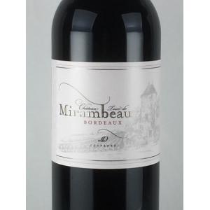 赤ワイン シャトー・トゥール・ド・ミランボー レゼルヴ ルージュ 2014 ボルドー 赤ワイン 750ml plat-sake