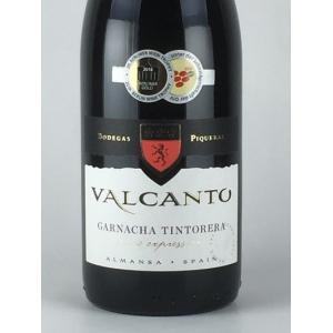 赤ワイン バルカント ガルナッチャ ティントレラ 2013   750ml スペイン 赤ワイン|plat-sake
