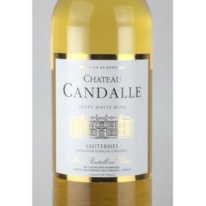白ワイン シャトー カンダール 2010  ソーテルヌ 甘口 白ワイン 750ml|plat-sake