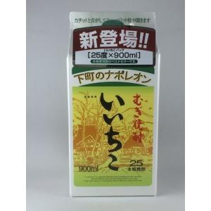 麦焼酎 三和酒類 いいちこ 25度 900ml 紙パック むぎ焼酎 |plat-sake