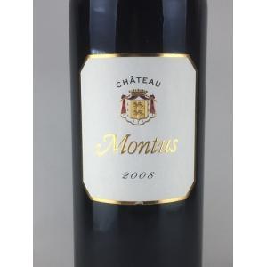 赤ワイン 木箱入り ドメーヌ アラン ブリュモン シャトー モンテュス 2008 マグナムボトル 1500ml 赤ワイン|plat-sake