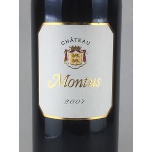 赤ワイン 木箱入り ドメーヌ アラン ブリュモン シャトー モンテュス 2007 マグナムボトル 1500ml 赤ワイン|plat-sake