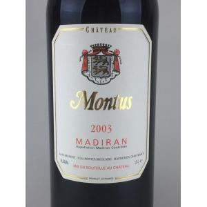 赤ワイン 木箱入り ドメーヌ アラン ブリュモン シャトー モンテュス 2003 マグナムボトル 1500ml 赤ワイン|plat-sake