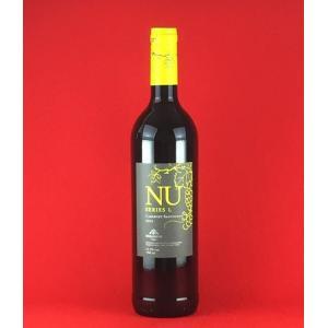 赤ワイン モーゲンスター NU カベルネソーヴィニヨン  赤ワイン  750ml 南アフリカ|plat-sake
