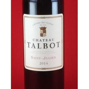 赤ワイン ボルドー シャトー・タルボ 2014 第4級 サン・ジュリアン  750ml|plat-sake