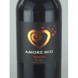 赤ワイン イタリアワイン アモーレ ミーオ ロッソ 750ml|plat-sake