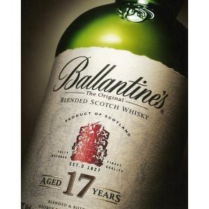 ホワイトデー ギフト バランタイン 17年 トリビュートリリース 700ml 贈り物|plat-sake