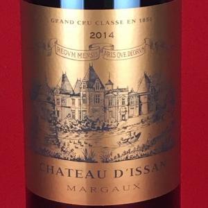 赤ワイン ボルドー シャトー・ディッサン2014 マルゴー メドック第3級 750ml フランス ボルドーワイン|plat-sake