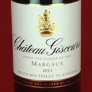 赤ワイン ボルドーワイン シャトー・ジスクール 2014  赤ワイン  750ml マルゴー第3級|plat-sake