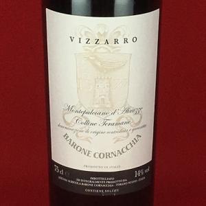 赤ワイン イタリア バローネ コルナッキア モンテプルチャーノ ダブルッツォ コッリーネ テラマーネ ヴィッツァッロ 2011年 赤ワイン 750ml|plat-sake