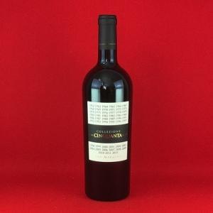 赤ワイン サン・マルツァーノ コレッツィオーネ・チンクアンタ +2 イタリアワイン 750ml|plat-sake