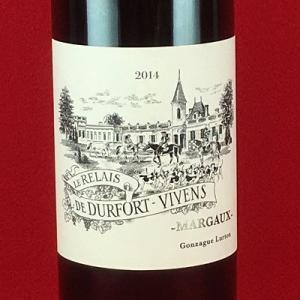 赤ワイン マルゴー ル・ルレ・ド・デュルフォール・ヴィヴァン 2014 マルゴー 750ml plat-sake